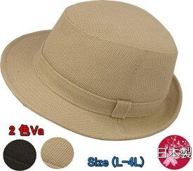 コットンメッシュ314中折れハット sp469【現品限り】帽子 大きいサイズOK