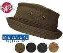 帽子・大きいサイズOK コットンオックス361ポークハット-sp053