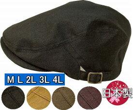 フロージュンコットン456ハンチング sp300帽子・大きいサイズOK・日本製