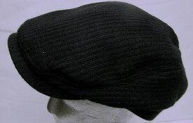 リブニット426ハンチング sp331帽子・大きいサイズOK・日本製