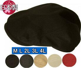 吸汗メッシュ491ハンチング sp260帽子・大きいサイズOK・日本製・通気性