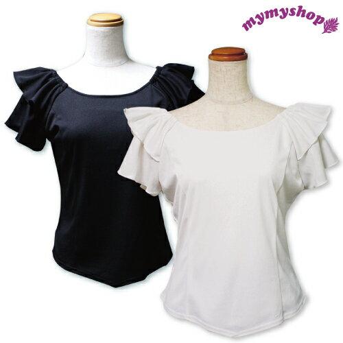 【フラダンス】フリルブラウスフラダンスtシャツ フラダンスブラウス フラダンス衣装 フラハワイ