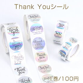Thank Youシール サンキューシール ありがとう ラッピングシール MIX シール プレゼント包装シール 幅約28mm 1巻(約500枚)