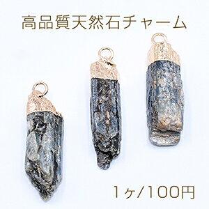 高品質天然石チャーム カイヤナイト カン付き ゴールド【1ヶ】