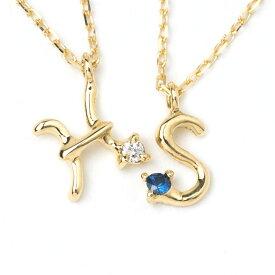 K18 イエローゴールド ネックレス レディース イニシャル 18金 18k ネックレス 誕生石 ダイヤ ダイヤモンド イニシャルネックレス イエローゴールド チェーン 華奢 アクセサリー アルファベット プレゼント ネックレス 日本製 女性