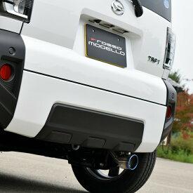 【MARVELOUS T1】ダイハツ タフト 2WD ターボ マフラーカッターマフラーフィニッシャー【車検対応】TAFT DAIHATSU LA900S