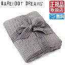 ベアフットドリームス ベビー ブランケット 男の子 女の子 ベビー用品 赤ちゃん BAREFOOT DREAMS CozyChic タオルケッ…