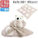 ベアフットドリームス ベビー ブランケット クマ くま 熊 bear 男の子 女の子 ベビー用品 赤ちゃん BAREFOOT DREAMS C…