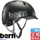 bern ヘルメット bern bandito ストライダー 子供用ヘルメット キッズ 子供 幼児 幼児用ヘルメット 子供用 自転車 自…