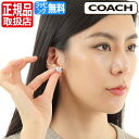 54a9882027ce20 I present it in coach COACH pierced earrings F54498 SVBK coach signature  outlet Lady's accessories jewelry she birthday present celebration fashion  brand ...