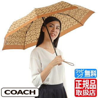 Coach COACH folding umbrella F63364 SVBDX signature outlet Lady's present umbrella fashion brand recommended she birthday present woman celebration graduation ceremony entrance ceremony