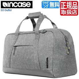 インケース ダッフルバッグ CL90021 35L おしゃれ INCASE メンズ 可愛い レディース ダッフルバッグ ノートPC バッグ 可愛い MacBook Pro 旅行バッグ インケース トラベルバッグ 旅行かばん ボストンバッグ