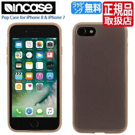 f742f27262 インケース iPhoneケース INPH170247-RSQ INCASE Pop Case for iPhone 8 & iPhone 7  スマホ ケース iPhone ケース iPhone カバー スマートフォン ケース ...