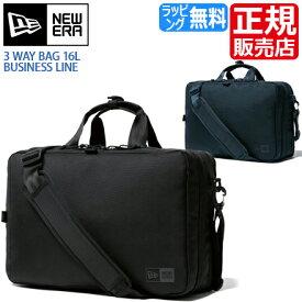 ニューエラ 3-Wayバッグ ビジネスコレクション 正規販売店 NEW ERA 3 WAY BAG 16L バッグ おしゃれ 可愛い リュック メンズ ブリーフバッグ バックパック ショルダーバッグ レディース バッグ ビジネスバッグ 旅行 かばん 出張