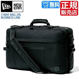 ニューエラ 3-Wayバッグ ビジネスコレクション 正規販売店 11901535 NEW ERA 3 WAY BAG バッグ おしゃれ 可愛い リュック メンズ ブリーフバッグ バックパック ショルダーバッグ レディース バッグ ビジネスバッグ 旅行 かばん 出張