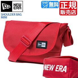ニューエラ ショルダーバッグ 3.5L 正規販売店 12108416 プリントロゴ バッグ NEW ERA SHOULDER BAG MINI バッグ おしゃれ 可愛い ショルダーバッグ メンズ ショルダーバッグ レディース バッグ 旅行 かばん