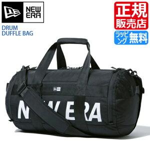 ニューエラ ダッフルバッグ 40L NEW ERA 正規販売店 DRUM DUFFLE BAG ジム スポーツ スポーツバッグ ボストンバッグ バッグ 部活 大容量 2WAY メンズ レディース かっこいい かわいい おしゃれ おすす