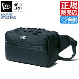 ニューエラ ウエストバッグ [正規販売店] 11556601 バッグ NEW ERA SQUARE WAIST BAG ボディバッグ クロスボディ 斜めがけ バッグ メンズ バッグ レディース 通学 通勤バッグ 旅行