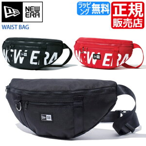 ニューエラ ウエストバッグ 正規販売店 バッグ ボディバッグ ヒップバッグ ウエストポーチ NEW ERA WAIST BAG バッグ おしゃれ 可愛い バッグ メンズ バッグ レディース バッグ ウェストポーチ