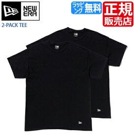 ニューエラ Tシャツ 正規販売店 11229178 NEW ERA 2-PACK TEE ブラック new era Tシャツ 無地 Tシャツ メンズ 半袖 Tシャツ レディース 半袖 Tシャツ ブランド Tシャツ 黒 Tシャツ