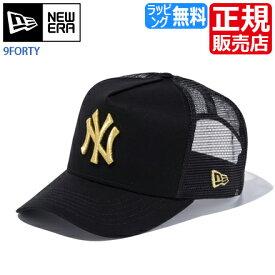 ニューエラ キャップ ニューヨーク ヤンキース 帽子 正規販売店 11120228 ニューエラ 9FORTY D-FRAME TRUCKER スナップバック ベースボールキャップ NEW ERA 940 ヤンキース キャップ メンズ キャップ レディース