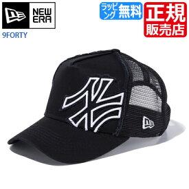 ニューエラ キャップ ニューヨーク ヤンキース 帽子 正規販売店 11120285 ニューエラ 9FORTY D-FRAME TRUCKER BATTALION スナップバック ベースボールキャップ NEW ERA 940 ヤンキース キャップ メンズ キャップ レディース