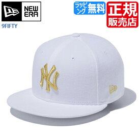 ニューエラ キャップ ニューヨーク ヤンキース 帽子 正規販売店 11433952 9FIFTY スナップバック ベースボールキャップ NEW ERA 950 NEW ERA ヤンキース メンズ レディース