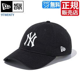 ニューエラ キャップ ニューヨーク ヤンキース 帽子 正規販売店 11440116 ニューエラ 9TWENTY ベースボールキャップ NEW ERA 920 ヤンキース キャップ メンズ キャップ レディース