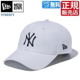 ニューエラ キャップ ニューヨーク ヤンキース 帽子 正規販売店 11308518 ニューエラ 9TWENTY ベースボールキャップ NEW ERA 920 ヤンキース キャップ メンズ キャップ レディース