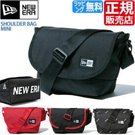 ニューエラ ショルダーバッグ 正規販売店 バッグ NEW ERA SHOULDER BAG MINI バッグ おしゃれ 可愛い ショルダーバッグ メンズ ショルダーバッグ レディース バッグ 旅行 かばん