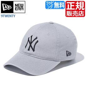 ニューエラ キャップ ニューヨーク ヤンキース 帽子 正規販売店 11308522 ニューエラ 9TWENTY ベースボールキャップ NEW ERA 920 ヤンキース キャップ メンズ キャップ レディース