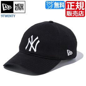 ニューエラ キャップ ニューヨーク ヤンキース 帽子 正規販売店 11308523 ニューエラ 9TWENTY ベースボールキャップ NEW ERA 920 ヤンキース キャップ メンズ キャップ レディース