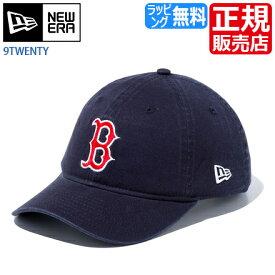 ニューエラ キャップ ボストン レッドソックス 帽子 正規販売店 11596339 ニューエラ 9TWENTY ベースボールキャップ NEW ERA 920 レッドソックス キャップ メンズ キャップ レディース