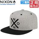 Nx001001 top