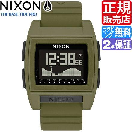 【マラソン中!エントリーで最大43倍!】 ニクソン 腕時計 NA12121085 [正規3年保証] メンズ NIXON 時計 THE BASE TIDE PRO レディース nixon 入学祝い 誕生日 彼氏 プレゼント おしゃれ ブランド おすすめ 人気