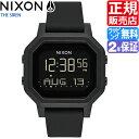 ニクソン 腕時計 送料無料 [正規3年保証] NA1210001 ニクソン サイレン レディース NIXON 時計 SIREN ALL BLACK ニクソン 時計 女性 プレゼント ギフト