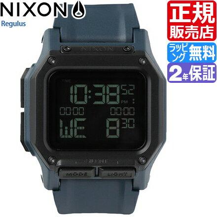 ニクソン レグルス 腕時計 NA11802889 [正規3年保証] メンズ NIXON 時計 THE REGULUS メンズ nixon 入学祝い 誕生日 彼氏 プレゼント おしゃれ ブランド おすすめ 人気