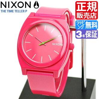 NIXON WATCH NA119387-00 TIME TELLER P RUBINE