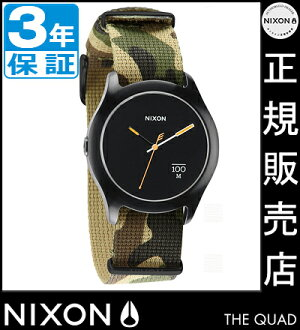 NIXON WATCH NA3441253-00 QUAD WOODLAND CAMO