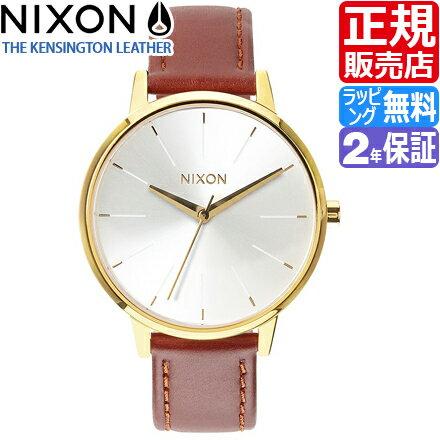 ニクソン 腕時計 送料無料 [正規3年保証] NA1081425 ニクソン ケンジントン レザー レディース NIXON 時計 KENSINGTON LEATHER GOLD/SADDLE ニクソン 時計 女性 プレゼント 腕時計 ギフト 父の日