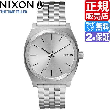 【その場で500円割引クーポン!】 ニクソン 腕時計 送料無料 [正規3年保証] NA0451920 ニクソン タイムテラー レディース NIXON 時計 TIME TELLER ALL SILVER メンズ