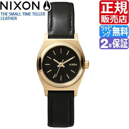 ニクソン 腕時計 送料無料 [正規3年保証] NA509010 ニクソン スモールタイムテラー レザー レディース NIXON 時計 SMALL TIME TELLER LEATHER BLACK/GOLD 父の日