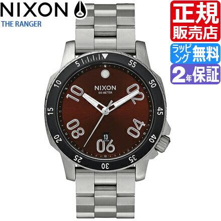 【その場で1000円割引クーポン!】 ニクソン 腕時計 送料無料 [正規3年保証] NA5062097 ニクソン レンジャー メンズ 時計 RANGER BROWN SUNRAY メンズ nixon レンジャー 腕時計