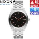 ニクソン 腕時計 NA0452064送料無料 [正規3年保証] ニクソン タイムテラー ニクソン 腕時計 レディース 腕時計 NIXON 時計 NIXON TIME TELLER GRAY/ROSE