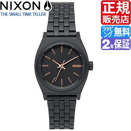 【200円割引クーポン!】 ニクソン スモールタイムテラー 腕時計 NA399957 送料無料 [正規3年保証] レディース NIXON 時計 SMALL TIME TELLER ALL BLACK/ROSE GOLD