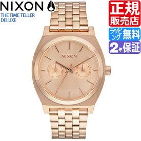 【7/18(木)1:59までTIME SALE!】 ニクソン 腕時計 送料無料 [正規3年保証] NA922897 ニクソン タイムテラー デラックス レディース NIXON 時計 TIME TELLER DELUXE ALL ROSE GOLD メンズ nixon