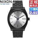 ニクソン 腕時計 送料無料 [正規3年保証] NA045180 ニクソン タイムテラー ニクソン 腕時計 レディース 腕時計 NIXON 時計 NIXON TIME TELLER BLACK/SILV