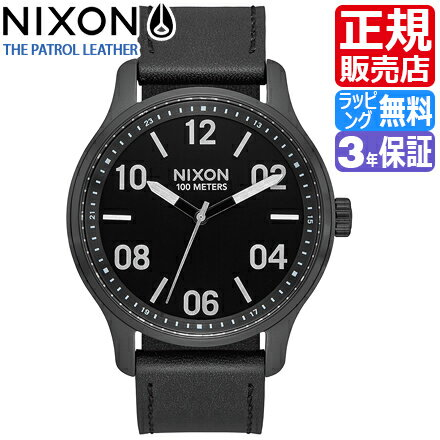 ニクソン パトロール レザー 腕時計 NA12432998 [正規3年保証] メンズ NIXON 時計 THE PATROL LEATHER メンズ nixon 入学祝い 誕生日 彼氏 プレゼント おしゃれ ブランド おすすめ 人気