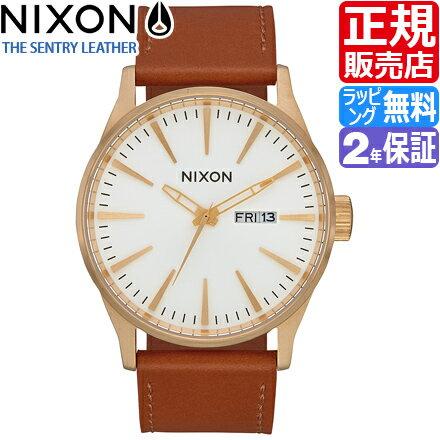 ニクソン セントリー レザー 腕時計 NA1052621 [正規3年保証] メンズ NIXON 時計 THE SENTRY LEATHER メンズ nixon 入学祝い 誕生日 彼氏 プレゼント おしゃれ ブランド おすすめ 人気