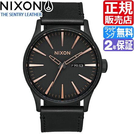 ニクソン セントリー レザー 腕時計 NA105957 [正規3年保証] メンズ NIXON 時計 THE SENTRY LEATHER メンズ nixon 入学祝い 誕生日 彼氏 プレゼント おしゃれ ブランド おすすめ 人気